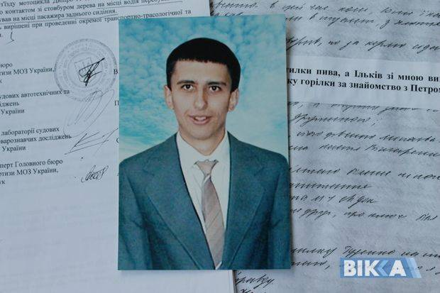 Володимир Шуст загинув у 2006 році, а суди по його справі тягнуться й досі