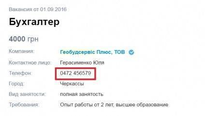 3232323
