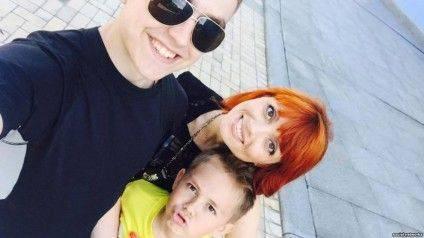 Еліна Галва разом із дітьми