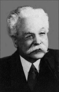 Никифір Григоріїв