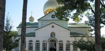 foto-http-invtur-com-ua-tour-shpolyanskij-rajon.12 (1)