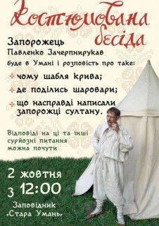 kozak_1