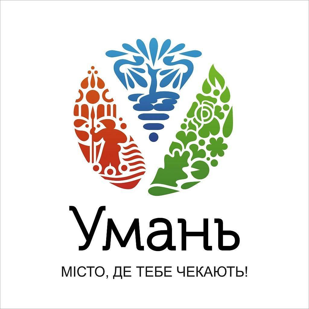 logo_uman_new