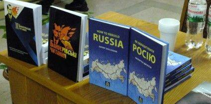 як-облаштувати-росію-900x444