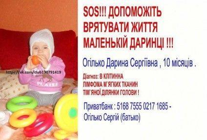14721711_933312316771042_2195116291738953153_n