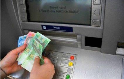 bankomat_500x317