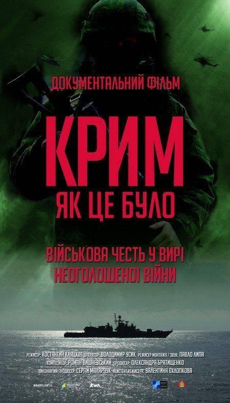 krym1