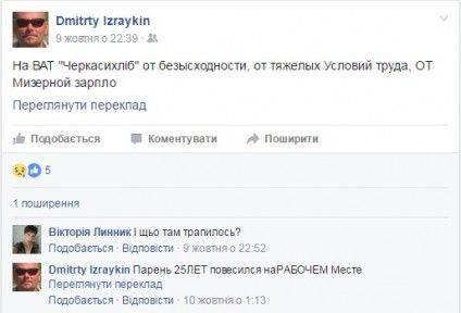 povisyvsya
