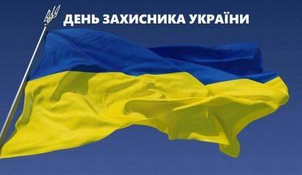 zaxusn_ukr