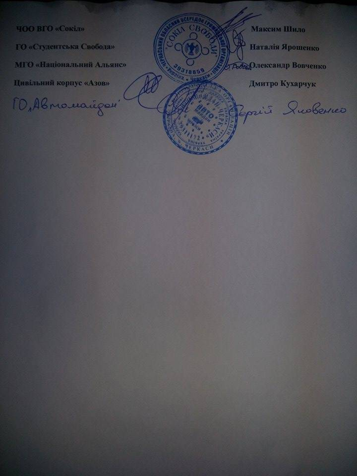 zvernennya-z-pidpysamy-2