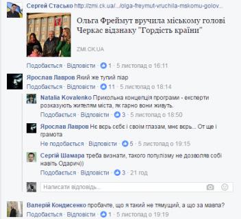 lavrov-2