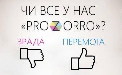 skrin_dlya_prozorro2