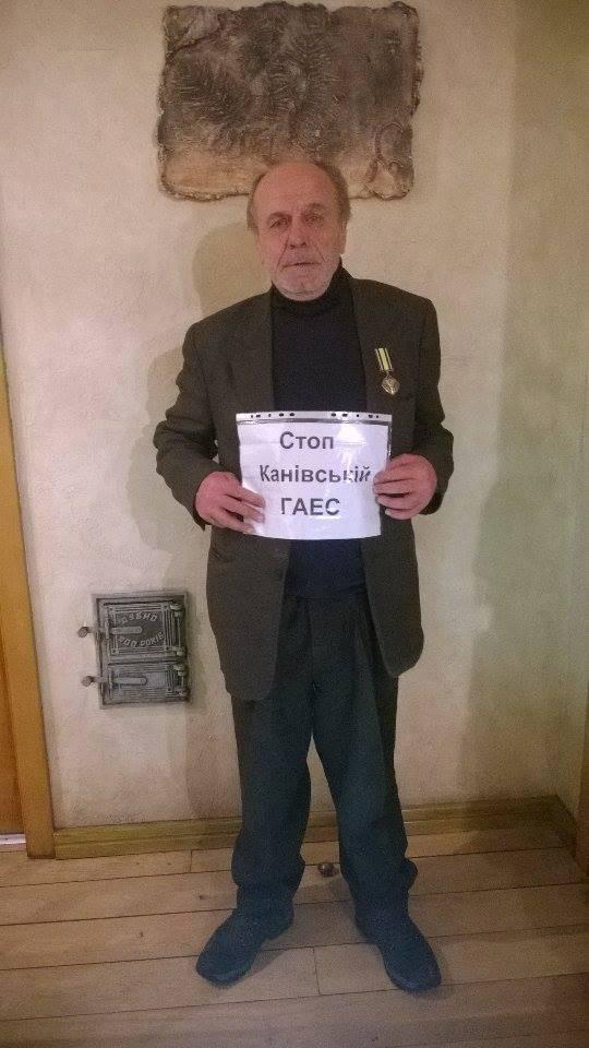 Якименко Петро, м.Київ, енергетик, екс начальник Київського ЕМО