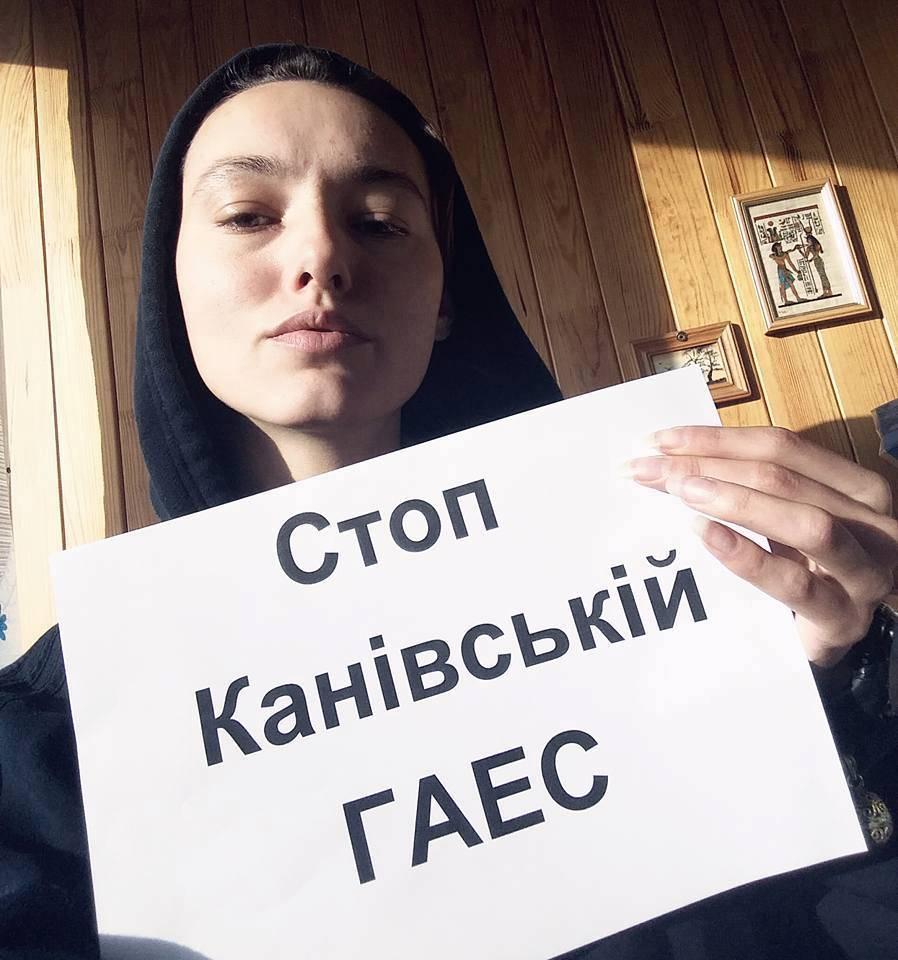 Дженніфер-Ірен Товт, м.Київ, дизайнер