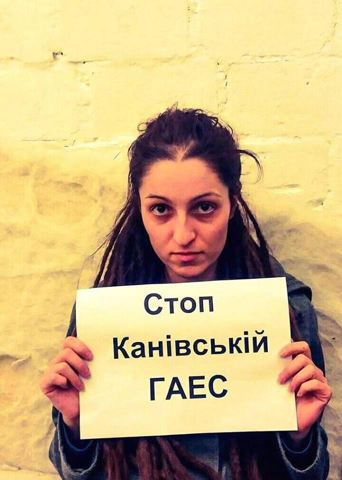 Ольга Коханчик, м.Черкаси, митець