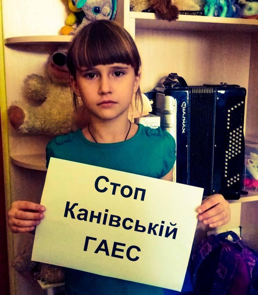 Аделіна Чайка, м.Київ, школярка