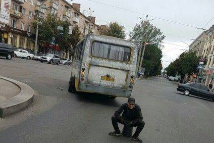 Фото: vk.com / Подслушано Черкассы