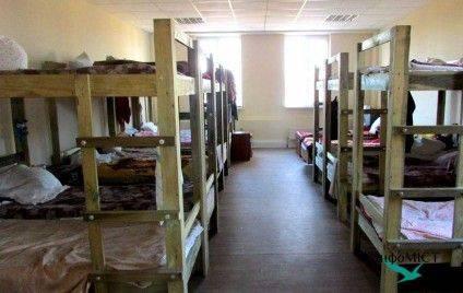 Кімната для чоловіків