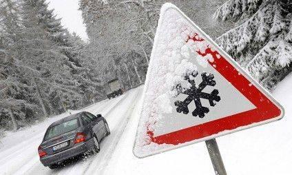 avto-zimoy
