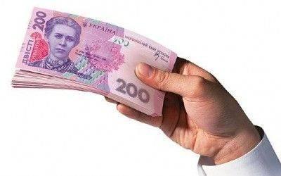 skazhetsya-limit-nalichki-v-50-tysyach-griven