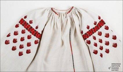 Сорочка з приватної колекції Юрія Мельничука