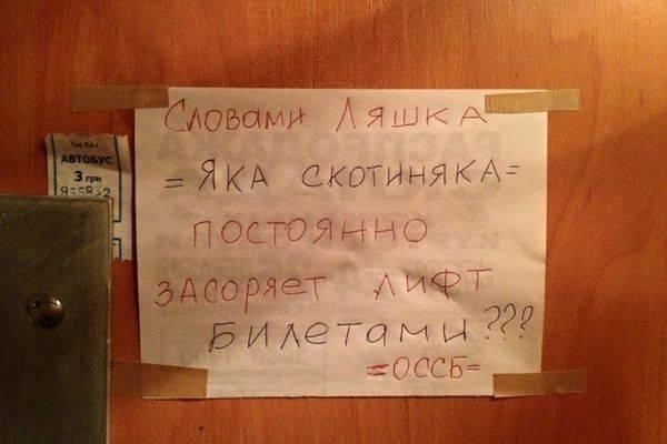 Фото: Facebook / Юлія Норовкова