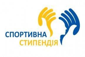 logo_sports-grants_ua