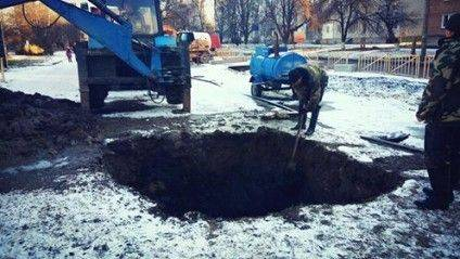 Фото: Олександр Флоренко/Фейсбук
