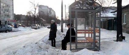 cherkasy-bus-stop-bodarenko-620x264