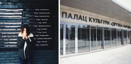 kak-ya-pereehala-iz-kieva-v-cherkassy.12