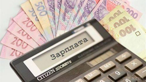 На Черкащині середня зарплата зросла майже удвічі