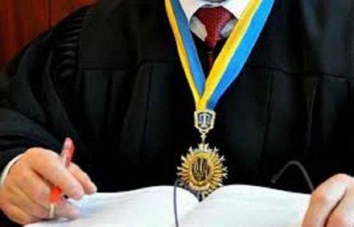 Президент відрядив до Сміли двох суддів