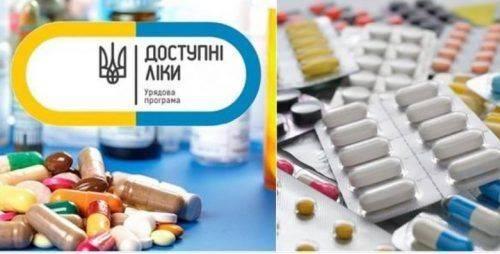 У серпні безоплатних препаратів для черкащан може стати більше