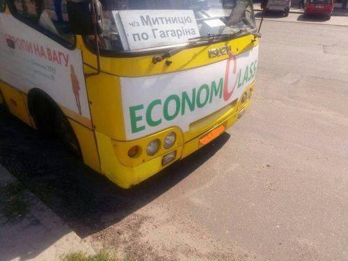 У Черкасах маршрутний автобус наїхав на пішохода