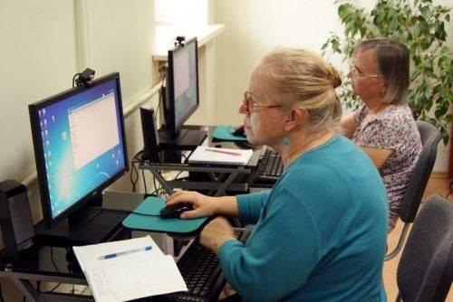 На Черкащині пенсіонери зможуть звіряти суму своєї пенсії в он-лайн режимі