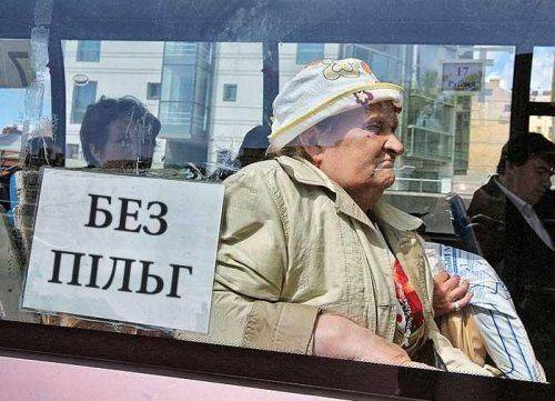 Пільговики VS перевізники: хто переможе у протистоянні за проїзд у Черкасах
