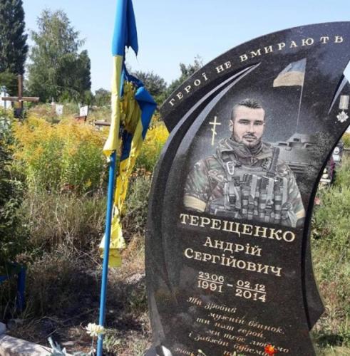 У Черкасах вандали спалили прапор України на могилі загиблого бійця АТО