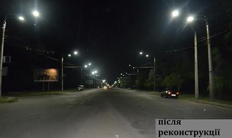 У Черкасах вулиця Сумгаїтська засяяла по-новому