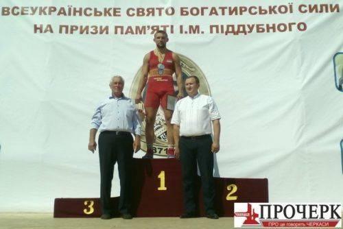 На Черкащині визначили чемпіонів турніру з греко-римської боротьби