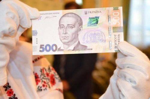 У Тальному хлопець на базарі розміняв фальшиву 500-гривневу купюру
