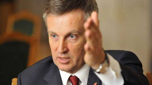 """""""Деокупація Донбасу  – це не лише реінтеграція, а й відбудова соціальної та економічної сфер на звільнених територіях"""", - Наливайченко"""