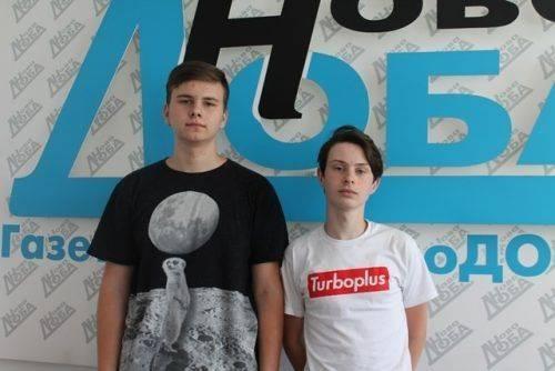 Черкаські школярі боряться із пропагандою наркотиків