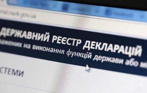 """На Черкащині екс-голова РДА """"забув"""" задекларувати статки"""
