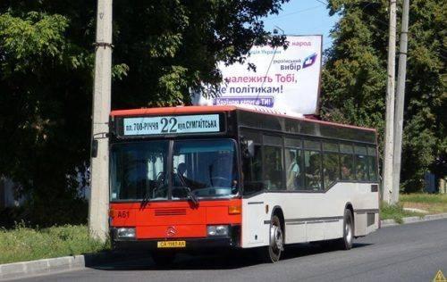 Водій черкаської маршрутки відмовився перевозити пасажирів із дитячими колясками (відео)
