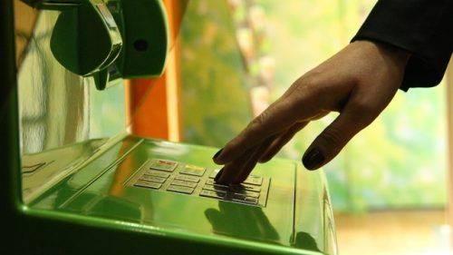У Черкасах засудили чоловіка, який поцупив банківську картку