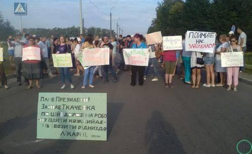 Перекриття руху: жителі Геронимівки і Руської Поляни вимагають ремонту дороги