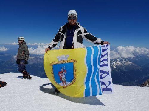 Канівський альпініст підняв прапор міста над Альпами