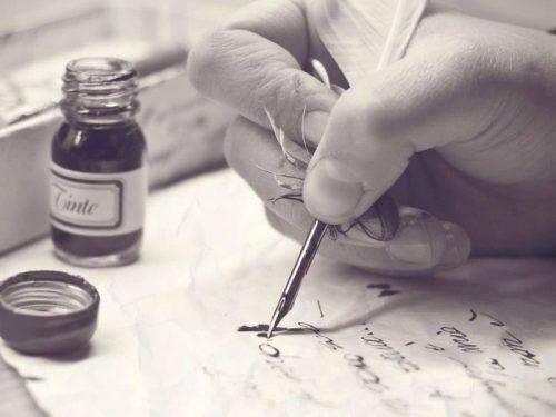 Черкащан навчатимуть основам каліграфії