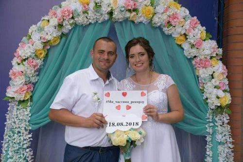 """Весільний """"бум"""": На Черкащині у день """"магічної"""" вісімки одружилися понад 100 пар молодят (фото)"""