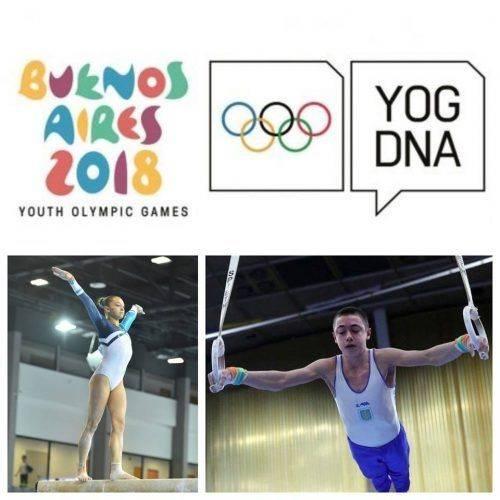 Черкаський гімнаст стане учасником «Олімпійського уроку-2018»